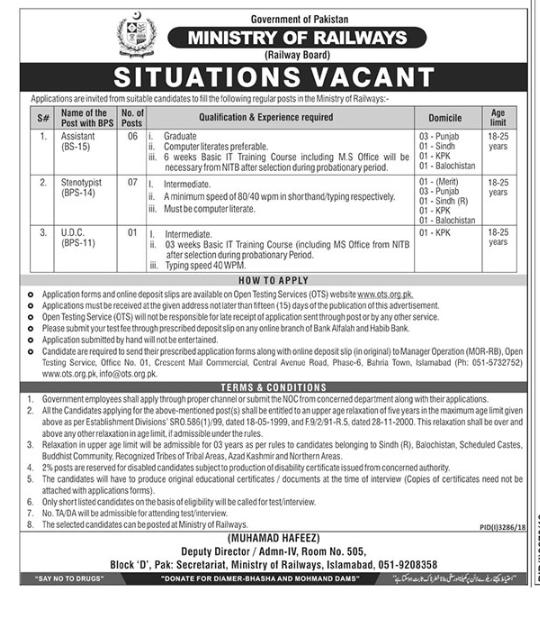 OTS Pak Railways Jobs 2019 Application Forms Roll No Slips Download Online
