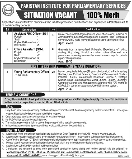 Pakistan Institute of Parliamentary Services OTS Jobs 2019 Online Form Roll No Slip
