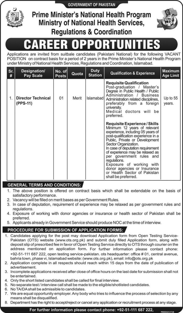 Prime Ministers National Health program OTS jobs 2019 Apply online