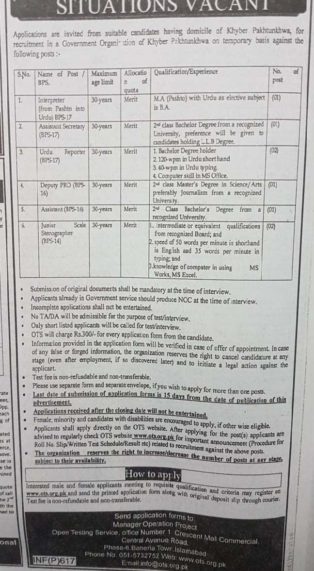Government of Khyber Pakhtunkhwa Assistant Secretary OTS Jobs 2019 Apply online