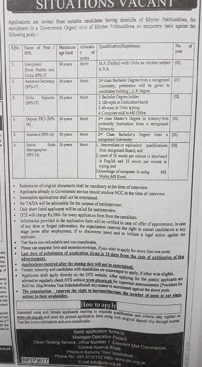 Government of Khyber Pakhtunkhwa Assistant Secretary OTS Jobs 2019 Apply online