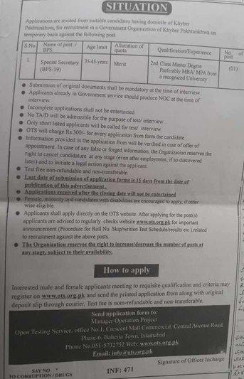 KPK Special Secretary Jobs 2020 OTS Application Form Roll No Slip