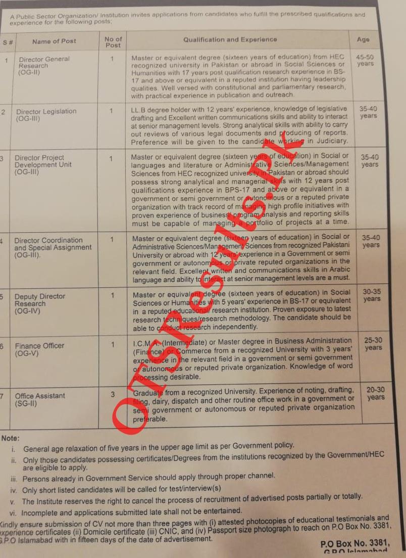 Public Sector Organization Jobs 2020 OTS Application Form