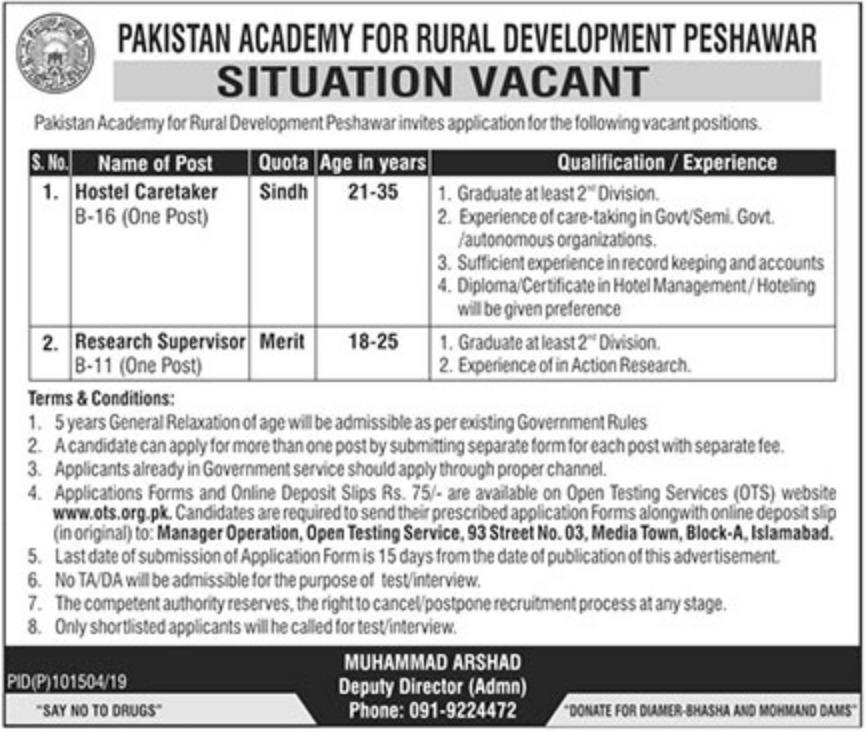 Pakistan Academy For Rural Development Jobs 2020 OTS Application Form