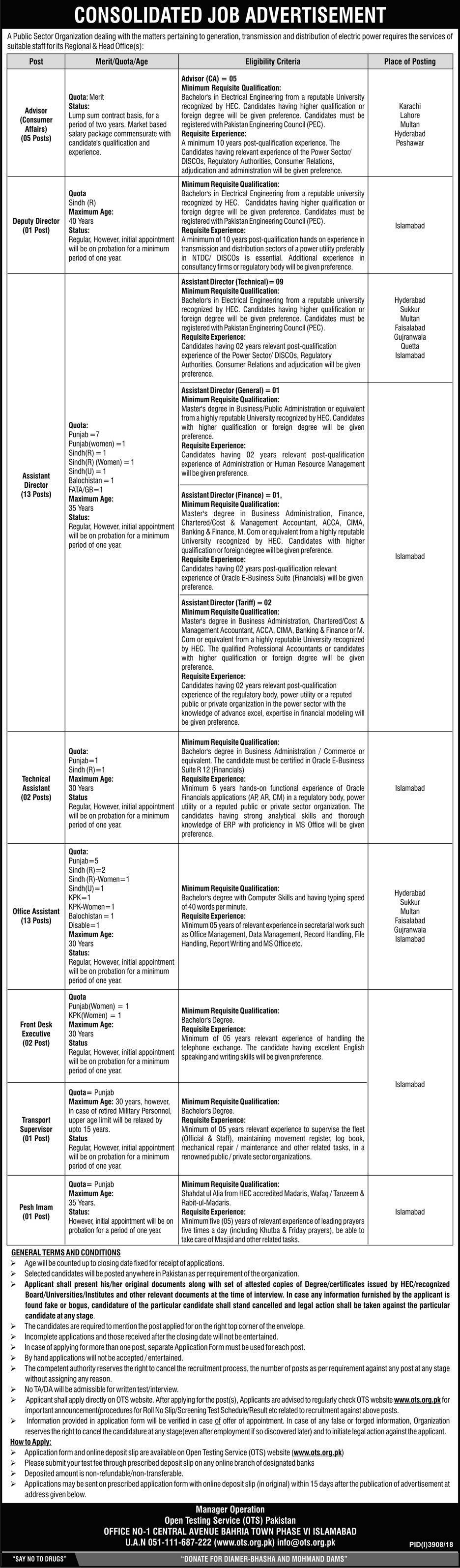 Public Sector Organization Jobs 2019 OTS Application Form Download