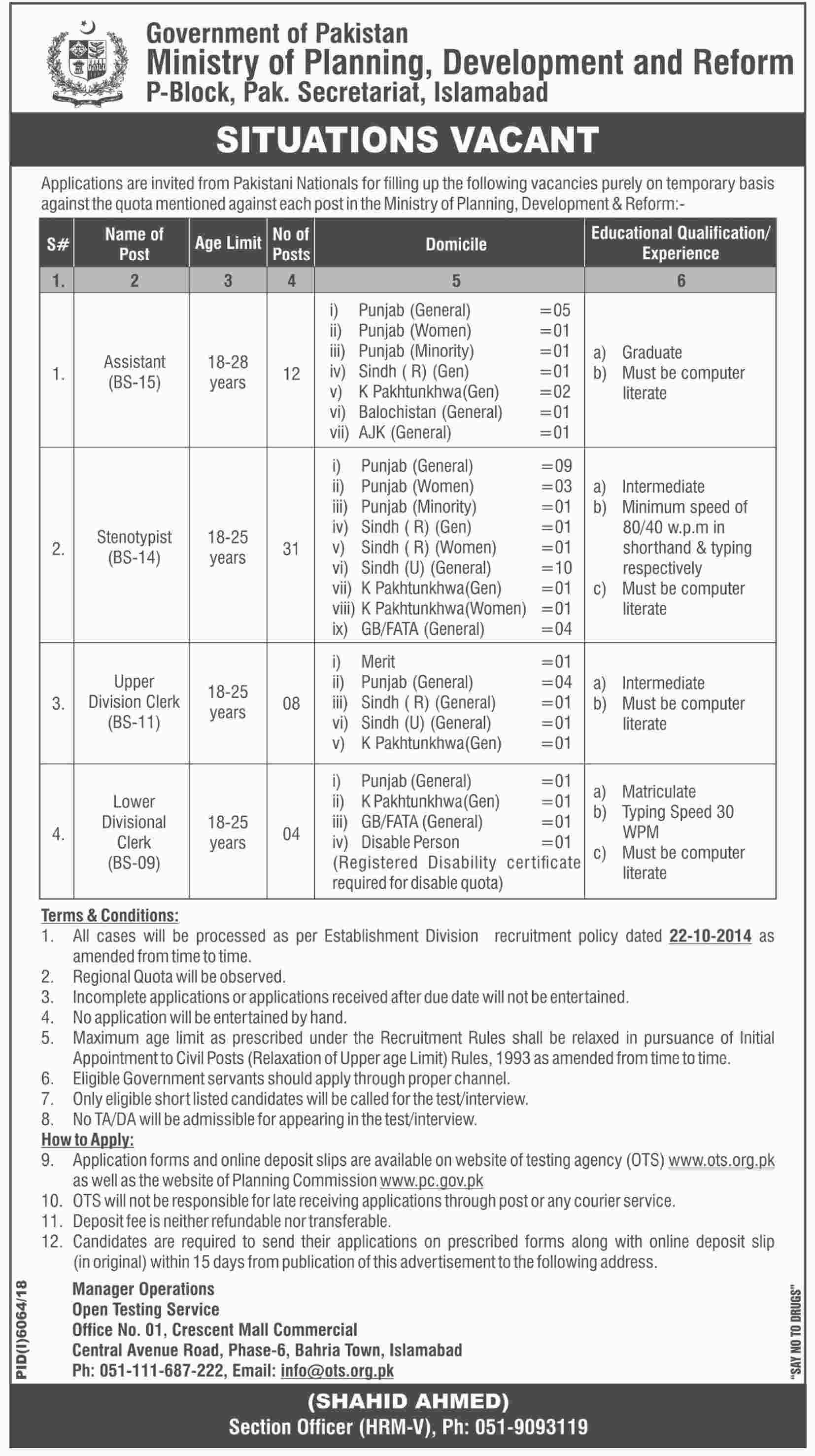 Ministry of Planning Development and Reform OTS Jobs 2019 Application form Eligibility Criteria
