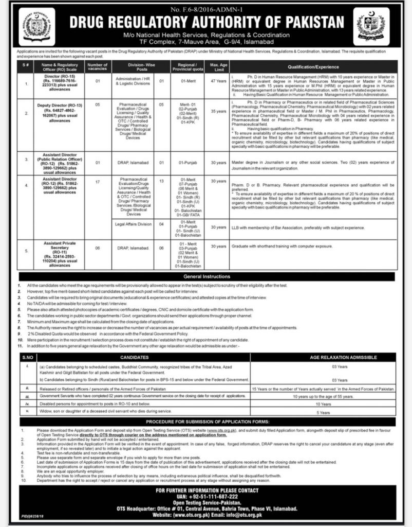 Drug Regulatory Authority Jobs 2019 OTS Application Form Online