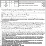 District & Sessions Judge Jobs 2020 Application Form Roll No Slip