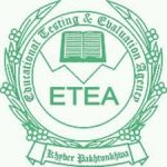 ETEA Test Roll No Slip 2020 Download Online By Name & CNIC