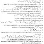 FESCO Faisalabad Electric Supply Company CTS Jobs 2020 Application form Roll No Slip