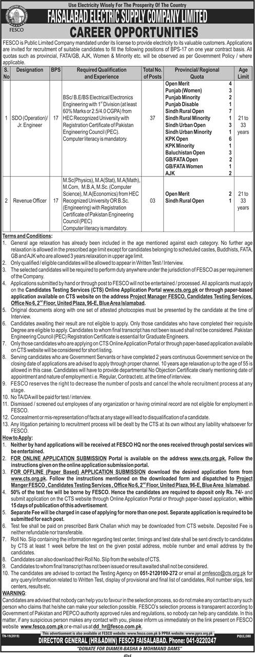 FESCO Faisalabad Electric Supply Company CTS SDO & RO Jobs 2019 Application Form Roll No Slip