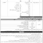 GEPCO Gujranwala Electric Power Company Jobs 2020 Application Form
