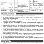 MOC Ministry of Communication CTS Jobs 2020 Application Form Roll No Slip