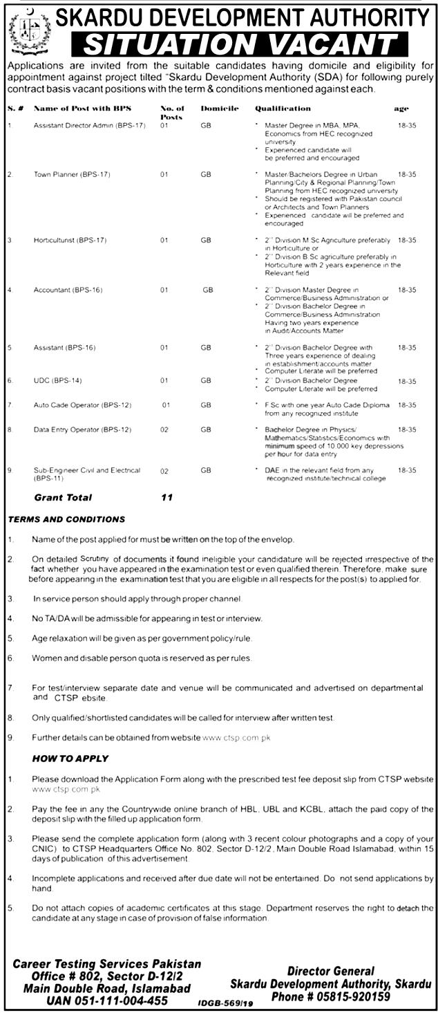 Skardu Development Authority SDA Jobs 2019 CTSP Application Form