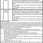 Deputy Commissioner Chitral Jobs 2020 NTS Application Form Roll No Slip
