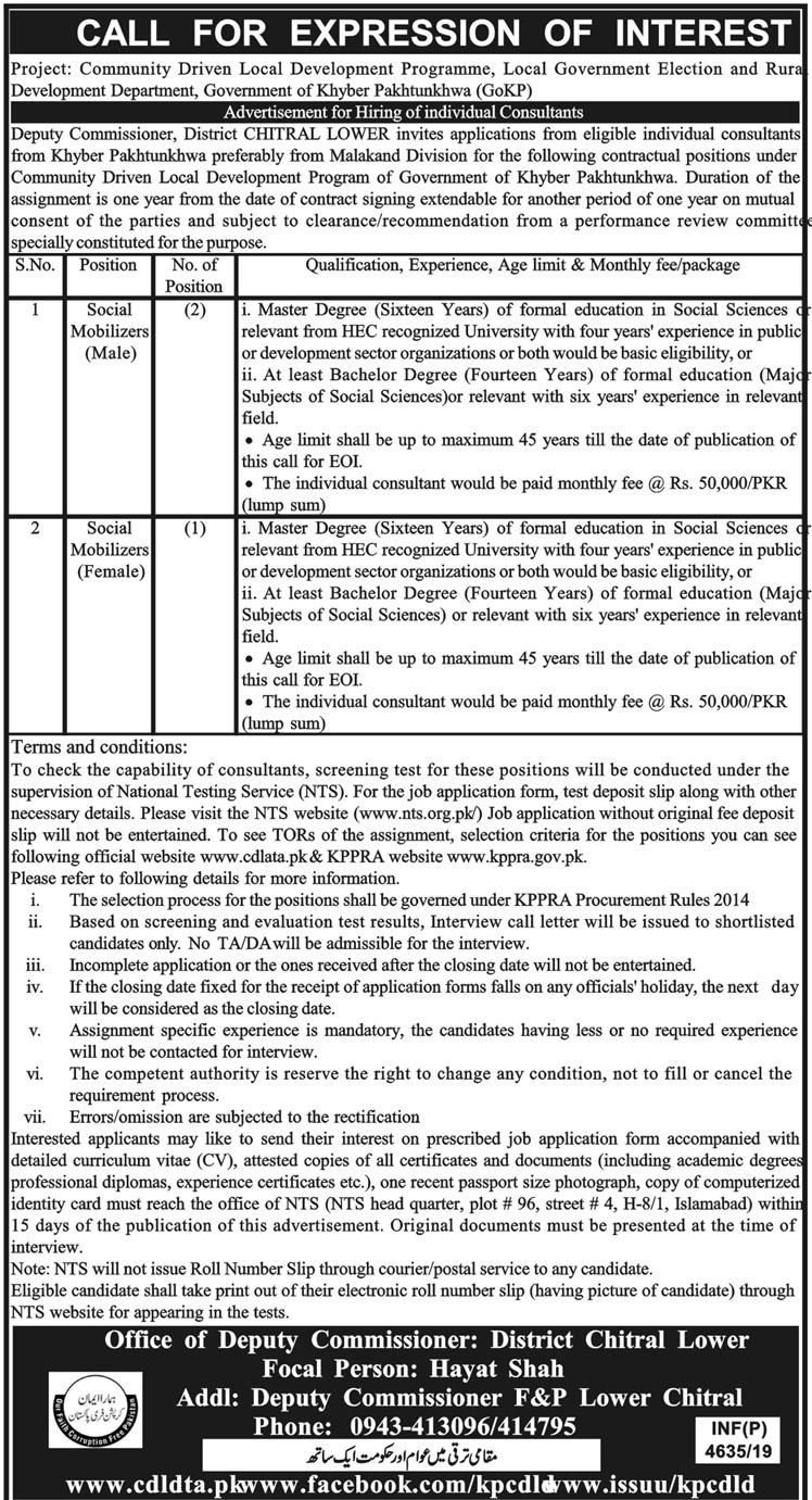 Deputy Commissioner Chitral Jobs 2019 NTS Application Form Roll No Slip