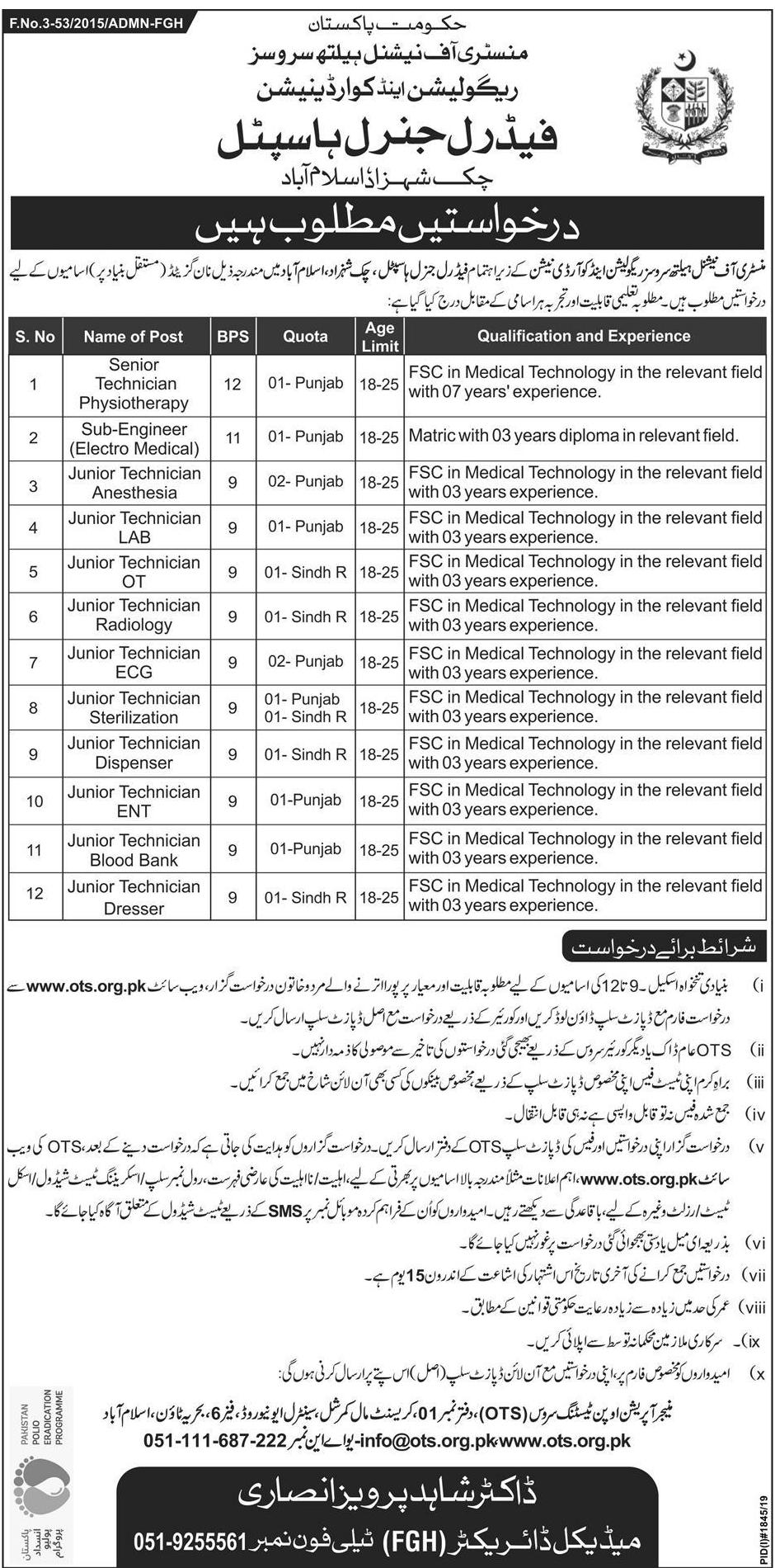 Federal General Hospital Chak Shahzad NHSRC Jobs 2019 OTS Application Form Roll No Slip