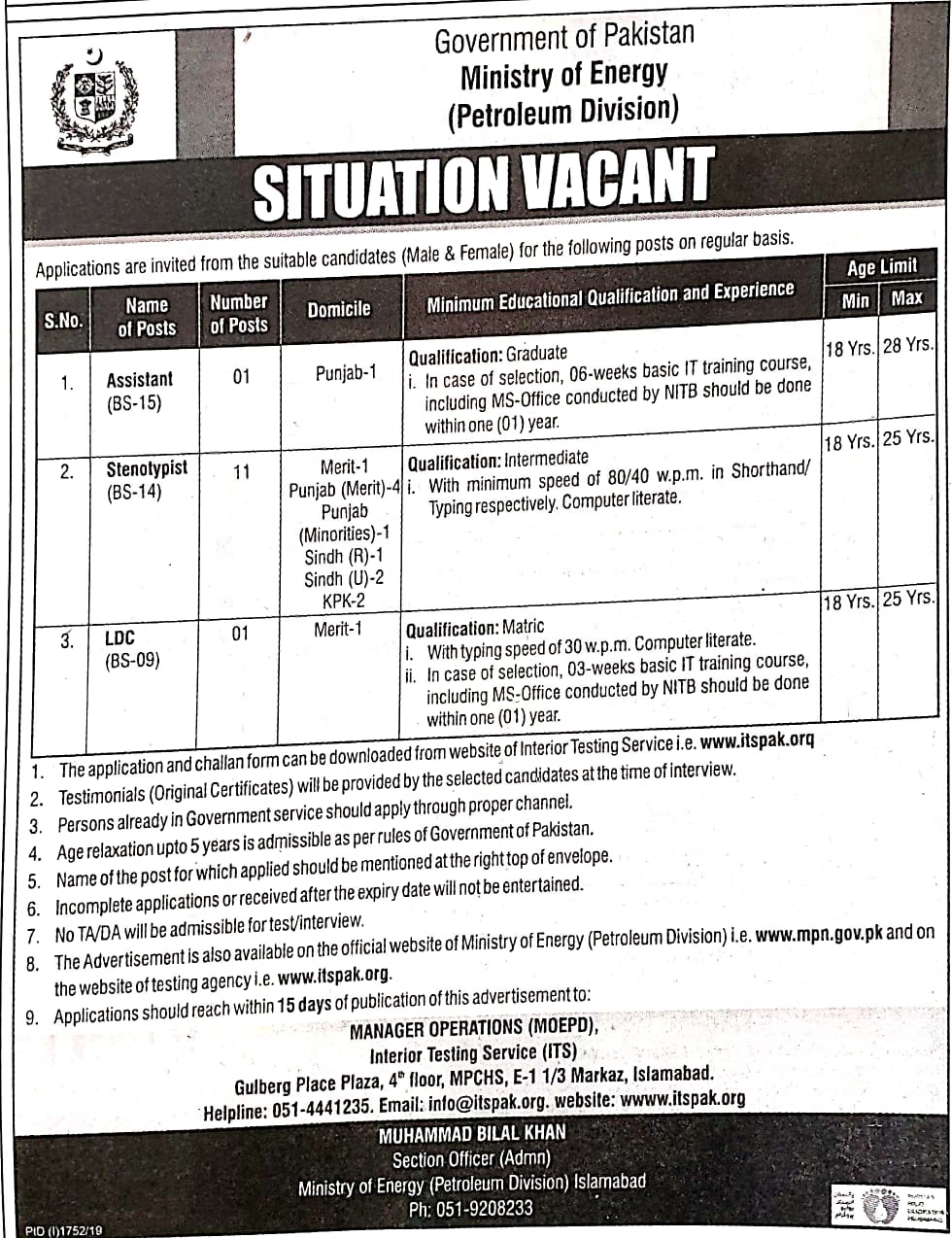 Ministry of Energy Petroleum Division ITS Jobs 2019 Application Form Roll No Slip