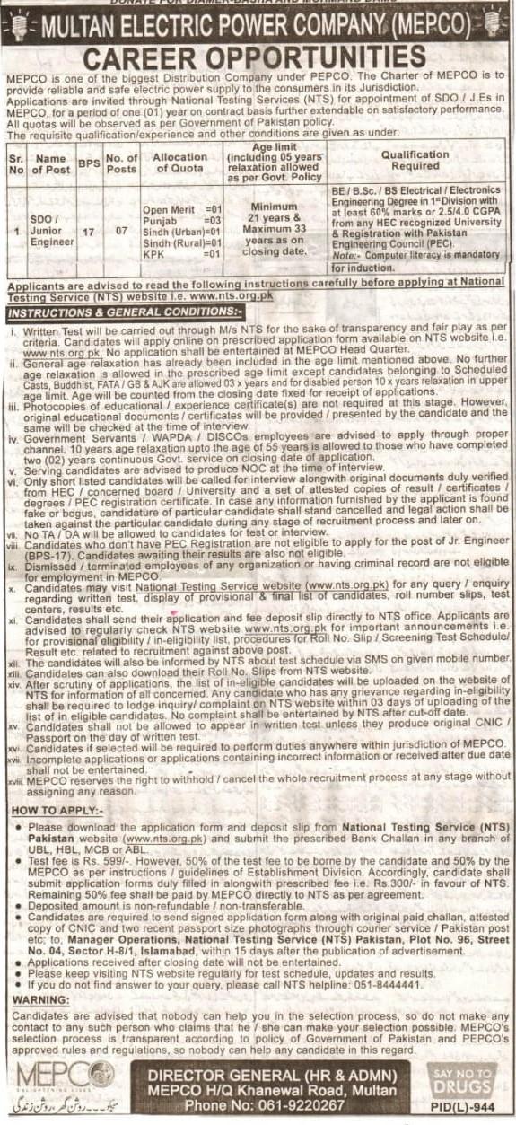 Multan Electric Power Company MEPCO Jobs 2019 NTS Application Form Roll No Slip