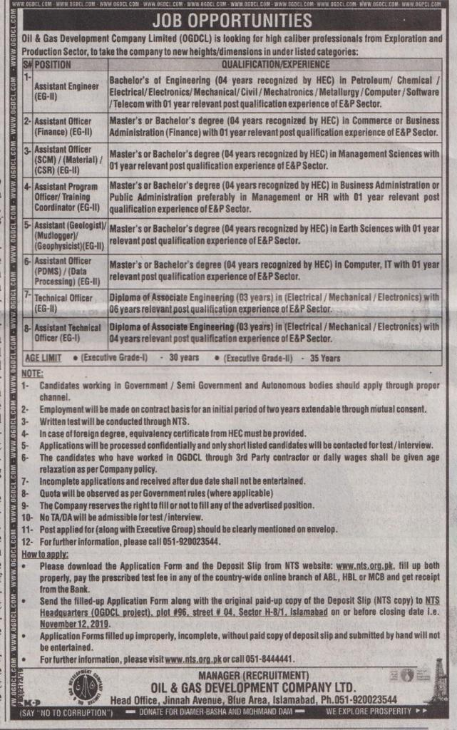Oil & Gas development Company Limited OGDCL Jobs 2019 NTS Application Form Roll No Slip