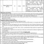 Deputy Director Law PFA NTS Jobs 2020 Application Form Roll No Slip