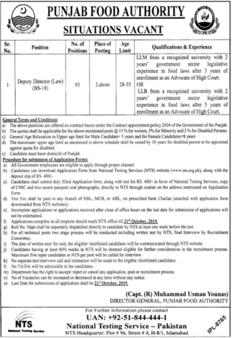 Deputy Director Law PFA NTS Jobs 2019 Application Form Roll No Slip