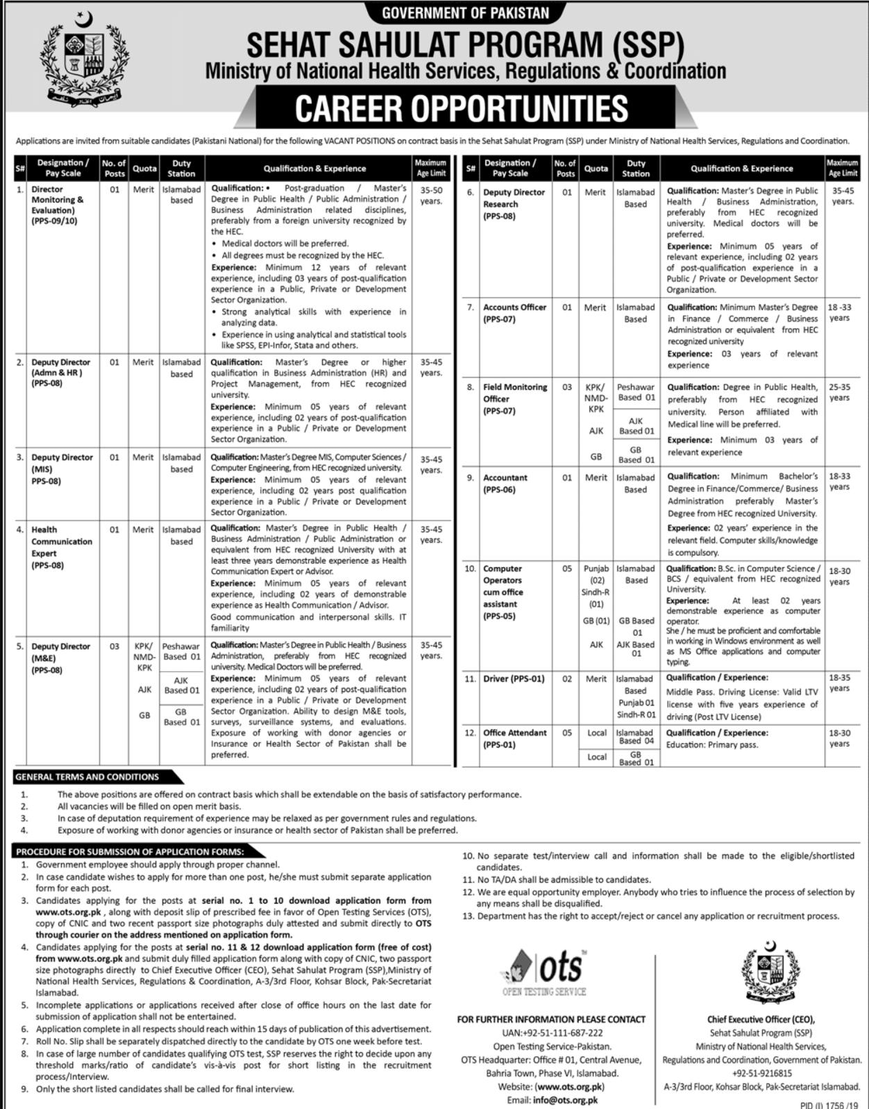 NHSRC Sehat Sahulat Program SSP Jobs 2019 OTS Application Form Roll No Slip