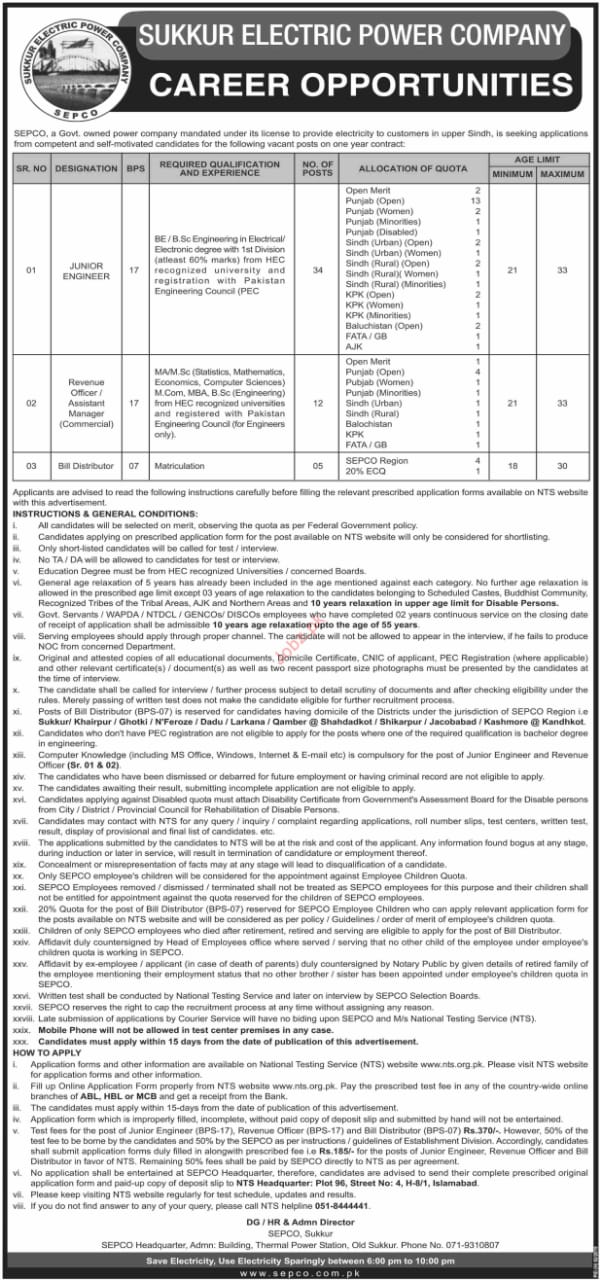 Sukkur Electric Power Company SEPCO NTS Jobs 2019 Application Form Roll No Slip