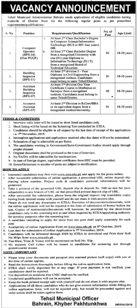 ehsil Municipal Administration Swat Bahrain ETEA Jobs 2019 Application Form Roll No Slip