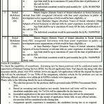 DC Battagram NTS Jobs 2020 Roll No Slip