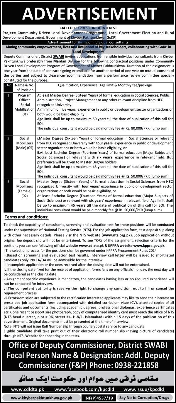 Deputy Commissioner Swabi CDLD NTS Jobs 2019 Application Form Roll No Slip