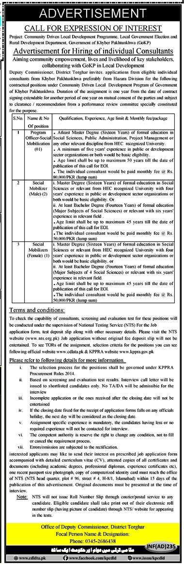 DCO Torghar NTS Jobs 2019 Application Form Roll No Slip