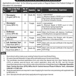 Federal College of Education FCE Jobs 2020 OTS Roll No Slip