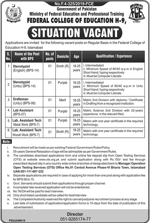 Federal College of Education Jobs 2019 OTS Application Form Roll No Slip