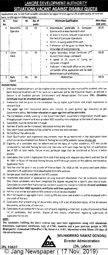 Lahore Development Authority NTS Jobs 2019 Application Form Roll No Slip