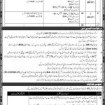 NHMP National Highway & Motorway Police Jobs 2020 CTS Application Form
