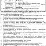 NTDCL National Transmission & Despatch Company NTS Jobs 2020 Application Form