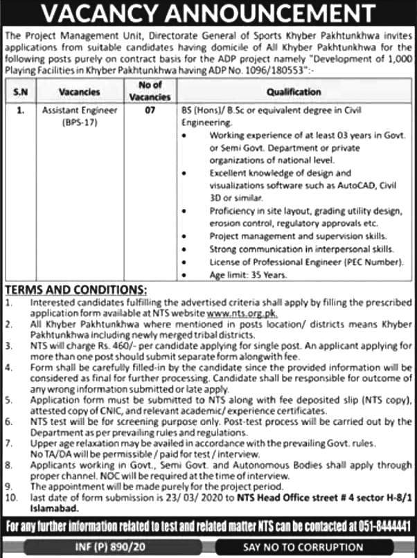 Directorate General of Sports KPK Jobs 2021 NTS Application Form Roll No Slip