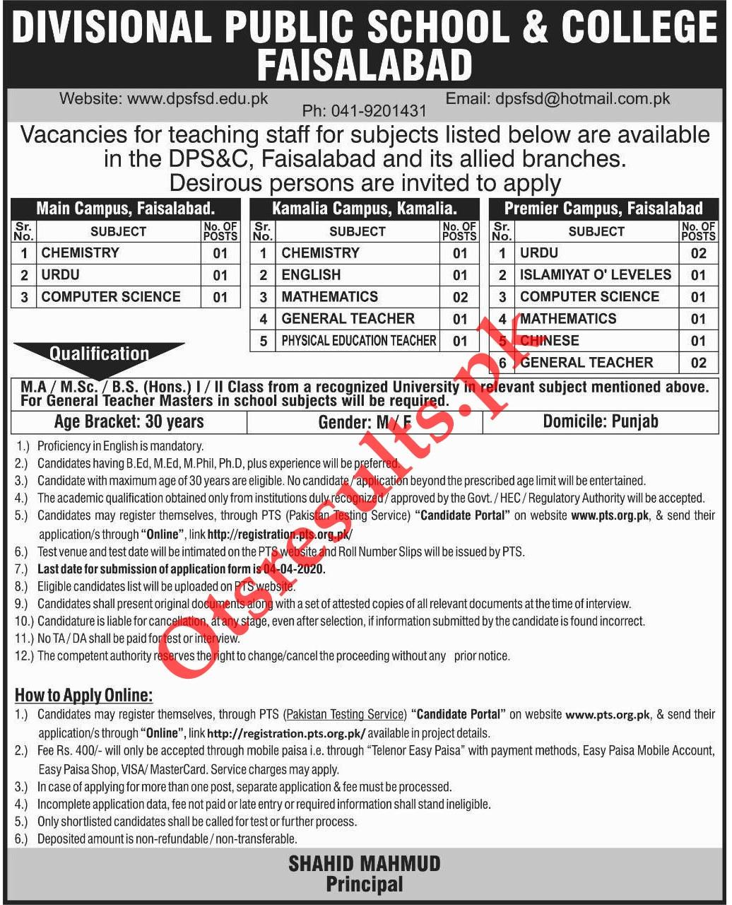 Divisional Public School & College Faisalabad PTS Jobs 2021 Application Form Roll No Slip