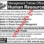 Management Trainee officer Human Resources Jobs 2020 NTS Roll No Slip