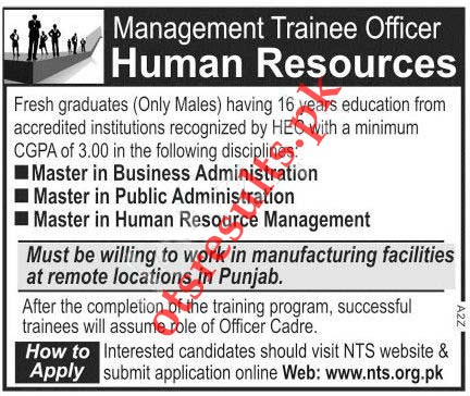 Management Trainee officer Human Resources Jobs 2021 NTS Roll No Slip