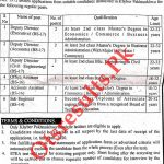 Small Industries Development Board KPK Jobs 2020 ETEA Roll No Slip