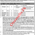 Ministry of Defence Production CTS Jobs 2020 Apply Online