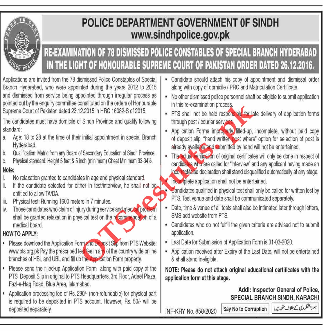 Sindh Police Special Branch Hyderabad 2021 PTS Test Roll No Slip