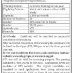 Nursing Assistant Program Ayub Teaching Hospital Abbottabad 2020 NTS Application Form