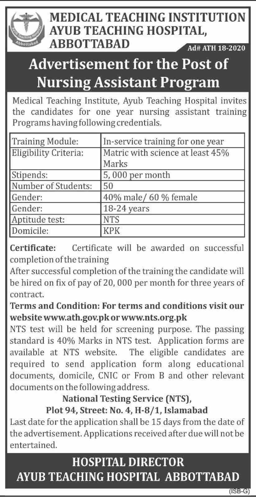 Nursing Assistant Program Ayub Teaching Hospital Abbottabad 2021 NTS Application Form Roll No Slip