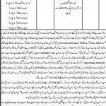 KPK Civil Secretariat of ETEA Jobs 2020 Apply Online Roll No Slip