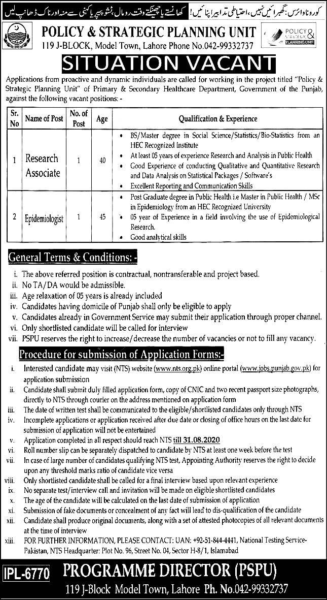 Policy & Strategic Planning Unit PSHD Jobs 2021 NTS Application Form Roll No Slip
