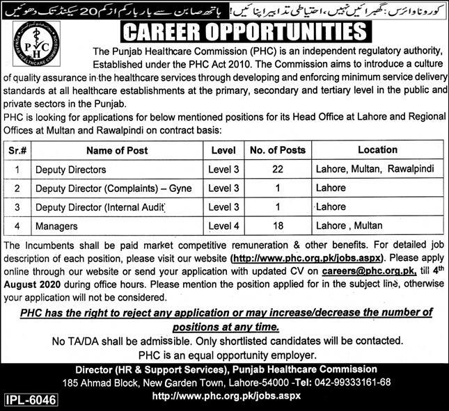PHC Punjab Healthcare Commission Jobs 2020 NTS Apply Online Roll No Slip