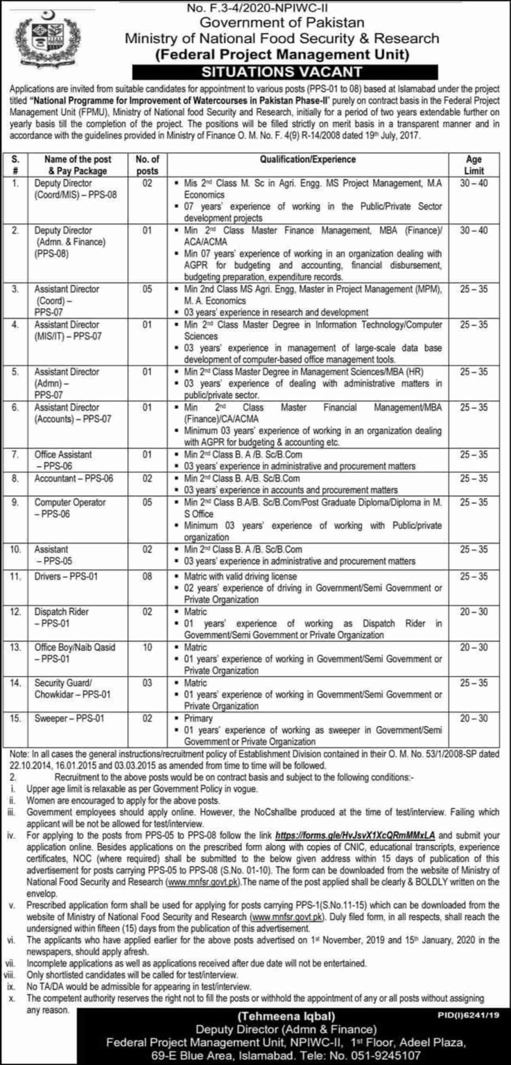 Ministry of National Food Security & Research Jobs 2021 OTS Apply Online Last Date